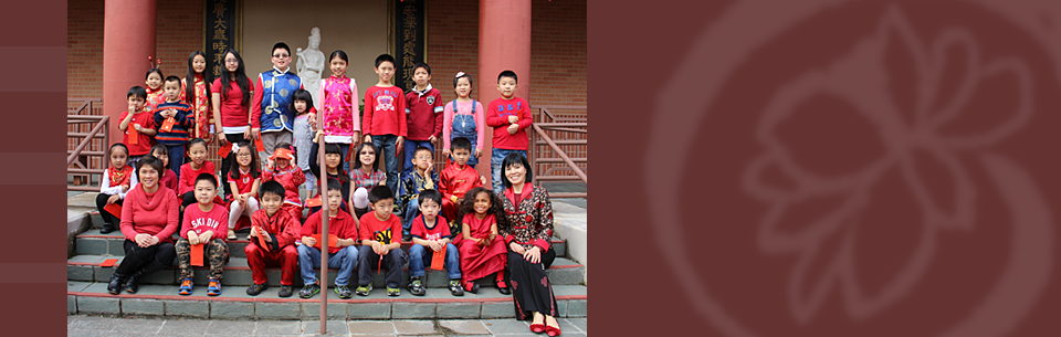 Children's Dharma Class