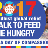 Houston Walk to Feed the Hungry 2017