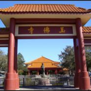 January 2018 Dharma